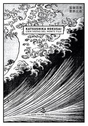 Cine vistas del monte Fuji -Katsushika Hokusai